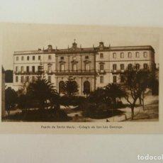 Cartes Postales: PUERTO DE SANTA MARÍA. CÁDIZ. COLEGIO DE SAN LUIS GONZAGA. GRÁFICAS ANDALUZAS.. Lote 86714436