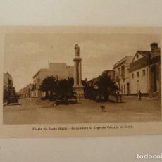 Cartes Postales: PUERTO DE SANTA MARÍA. CÁDIZ . MONUMENTO AL SAGRADO CORAZÓN DE JESÚS. GRÁFICAS ANDALUZAS.. Lote 86718748