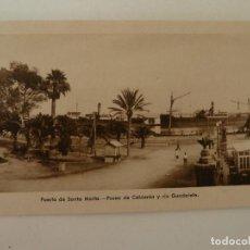 Cartes Postales: PUERTO DE SANTA MARÍA. CÁDIZ .PASEO CALDERÓN Y RÍO GUADALETE. GRÁFICAS ANDALUZAS.. Lote 86719760