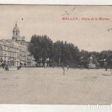 Postales: MÁLAGA ACERA DE LA MARINA. EDITOR RAFAEL TOVAL. SIN CIRCULAR.. Lote 86988624