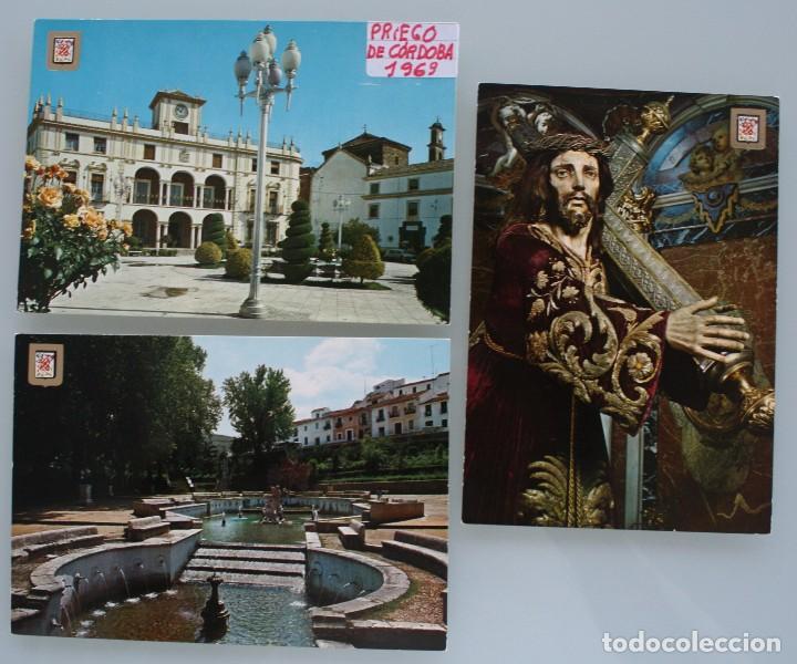 ANTIGUAS POSTALES PRIEGO DE CORDOBA: FUENTE DEL REY PLAZA CALVO SOTELO JESUS NAZARENO – AÑOS 60 (Postales - España - Andalucia Moderna (desde 1.940))