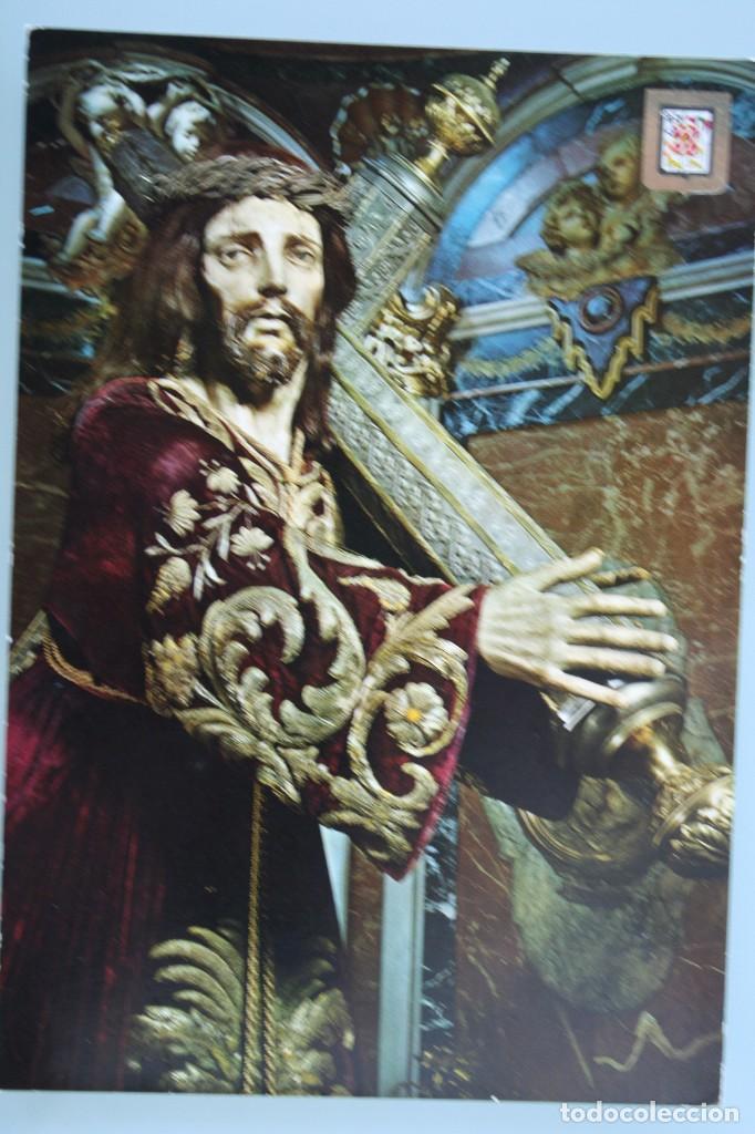 Postales: ANTIGUAS POSTALES PRIEGO DE CORDOBA: FUENTE DEL REY PLAZA CALVO SOTELO JESUS NAZARENO – AÑOS 60 - Foto 4 - 87140460
