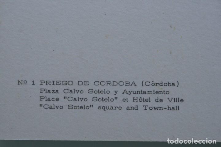 Postales: ANTIGUAS POSTALES PRIEGO DE CORDOBA: FUENTE DEL REY PLAZA CALVO SOTELO JESUS NAZARENO – AÑOS 60 - Foto 5 - 87140460