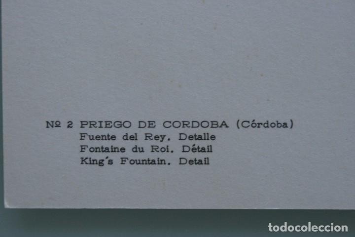 Postales: ANTIGUAS POSTALES PRIEGO DE CORDOBA: FUENTE DEL REY PLAZA CALVO SOTELO JESUS NAZARENO – AÑOS 60 - Foto 6 - 87140460