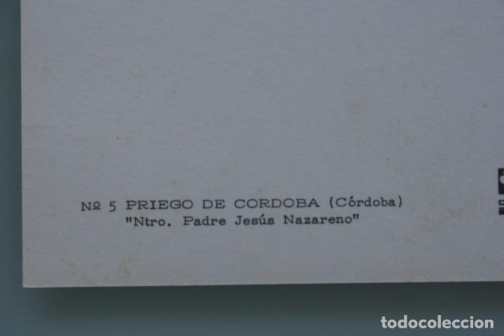 Postales: ANTIGUAS POSTALES PRIEGO DE CORDOBA: FUENTE DEL REY PLAZA CALVO SOTELO JESUS NAZARENO – AÑOS 60 - Foto 7 - 87140460