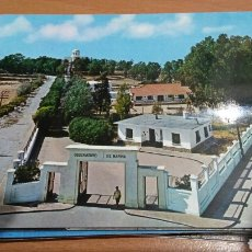 Postales: POSTAL DE SAN FERNANDO OBSERVATORIO DE MARINA. Lote 87458536