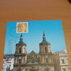 Postales: POSTAL DE SAN FERNANDO IGLESIA MAYOR. Lote 87458771