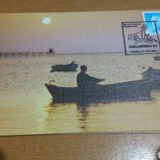 Postales: POSTAL DE SAN FERNANDO GALLINERAS. Lote 87459326