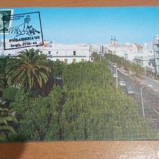 Postales: POSTAL DE SAN FERNANDO CALLE REAL. Lote 87459391