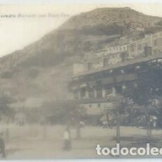 Postales: POSTAL DE GIBRALTAR. CASEMATES BARRACKS AND ROCK GUN P-GIBR-161. Lote 87712800