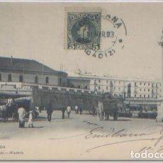 Postales: POSTAL ANTIGUA CADIZ LA ENTRADA ED. HAUSER Y MENET N° 116 SIN DIVIDIR. Lote 89041300