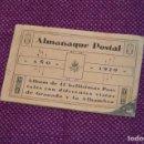 Postales: AÑO 1929 - ALBUM CON 12 BELLÍSIMAS POSTALES CON VISTAS DE GRANADA Y LA ALHAMBRA - HAZ OFERTA. Lote 89049456