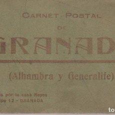 Postales: ANTIGUO BLOC DE POSTALES DE GRANADA . 20 POSTALES . . Lote 89345628