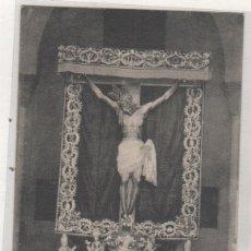 Postales: CRISTO DE SAN GIL. ECIJA. M. CASTELLANO LIBRERO. SIN CIRCULAR.. Lote 89675580