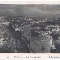 Postales: POSTAL GRANADA VISTA GENERAL DE LA ALHAMBRA ED. GALLEGOS N° 65 . Lote 90039592