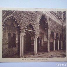 Postales: SEVILLA - EL ALCAZAR - POSTAL DE BRAUN & CIE (PARIS). Lote 90639810