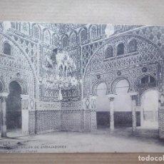 Postales: SEVILLA - ALCAZAR, SALÓN DE EMBAJADORES - HAUSER Y MENET 177 - CIRCULADA EN 1908. Lote 90797205