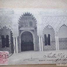 Postales: SEVILLA - ALCAZAR, PATIO DE LAS DONCELLAS - CIRCULADA EN 1910. Lote 91268625