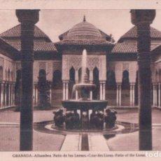 Postales - POSTAL GRANADA - ALHAMBRA PATIO LEONES - ROISIN - 91658330