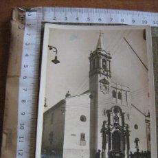 Postales: POSTAL FOTOGRAFICA DE HUELVA - PARROQUIA DE LA CONCEPCION. Lote 92041780