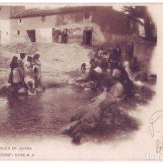 Postales: JAYENA (GRANADA): LAVADERO PÚBLICO EN JAYENA. COLECCIÓN CÁNOVAS. SIN DIVIDIR. CIRCULADA (1901). Lote 92290885