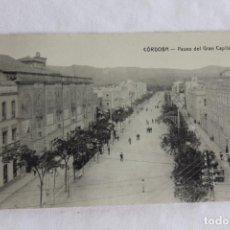 Postales: ANTIGUA POSTAL CORDOBA, PASEO DEL GRAN CAPITAN, EDITA AGENCIA MUNICIPAL DE TURISMO. Lote 93113540