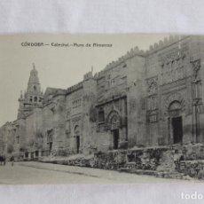 Postales: ANTIGUA POSTAL CORDOBA, CATEDRAL, MURO DE ALMANZOR, EDITA AGENCIA MUNICIPAL DE TURISMO. Lote 93123835