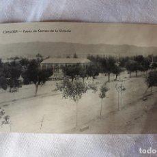 Postales: ANTIGUA POSTAL CORDOBA, PASEO DE COCHES DE LA VICTORIA, AGENCIA MUNICIPAL DE TURISMO. Lote 93138625