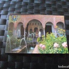 Postales: POSTAL DE GRANADA - GENERALIFE BONITAS VISTAS- LA DE LAS FOTOS VER TODAS MIS POSTALES. Lote 93826615
