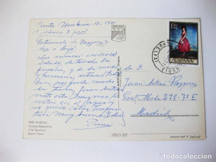 Postales: POSTAL CIRCULADA DE LA CIUDAD DEPORTIVA DE HUELVA ENVIADA EN 1971 - 1967 - Foto 2 - 94359014