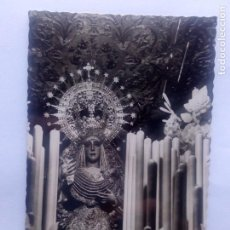 Postales: SEMANA SANTA - SEVILLA POSTAL ESPERANZA DE TRIANA N°220 EDICIONES ARRIBAS. Lote 94426950