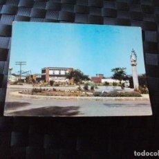 Cartes Postales: POSTAL DE ANDUJAR ENTRADA CARRETERA SANTUARIO DE NUESTRA SRª DE LA CABEZA - LA DE LAS FOTOS. Lote 95110591