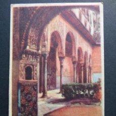 Postales: GRANADA , PATIO DE LA ALBERCA, POSTAL USADA DEL AÑO 1929. VER FOTO DEL REVERSO. Lote 95954883