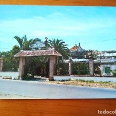 Postales: REAL VENTA ANTEQUERA (BELLAVISTA) ENTRADA. SEVILLA. ED. POSTALES SAN PI. EXCLUSIVAS VENTA DE. Lote 96025347