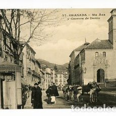 Postales: GRANADA SANTA ANA Y CARRERA DE DARRO POSTAL FOTOGRÁFICA SIN CIRCULAR. Lote 96091835
