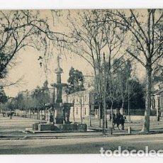 Postales: GRANADA PASEO DE COLON. GRAFOS Nº 72. SIN CIRCULAR. Lote 96091879
