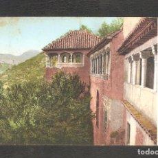 Postales: GRANADA. ALHAMBRA. MIRADOR DE LA REINA. ANTERIOR A 1905.. Lote 96111663