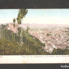 Postales: GRANADA. VISTA DE LA ALHAMBRA Y DESDE GENERALIFE. ANTERIOR AL 1905. . Lote 96111823