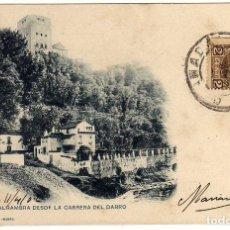 Postales: PRECIOSA POSTAL - GRANADA - LA ALHAMBRA DESDE LA CARRERA DEL DARRO . Lote 96605255