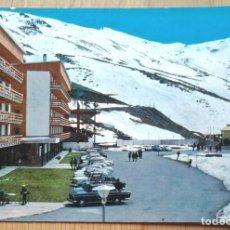 Postales: SIERRA NEVADA - GRANADA - PRADO LLANO. Lote 96651179