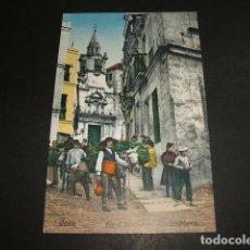 Postales: CADIZ EN EL BARRIO DE SANTA MARIA ED. PURGER Nº 2682 DIVIDIDO . Lote 96653951