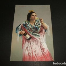 Postales: ANDALUCIA TIPOS ANDALUCES ED. PURGER Nº 9412 REVERSO DIVIDIDO . Lote 96656803