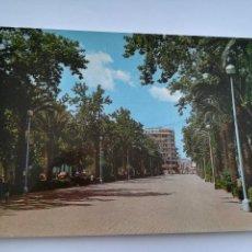 Postales: PASEO DE LINAREJOS. LINARES (JAÉN). AÑOS 60 EDICIONES ARRIBAS.. Lote 96775487