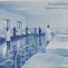 Postales: PUERTO DE SANTA MARIA (CADIZ) - PRISION CENTRAL - ENFERMERIA UNA SALA. Lote 97024451