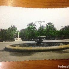 Postales: ANTIGUA POSTAL FUENTE DE LOS JARDINES DEL MUELLE HUELVA. Lote 97644595