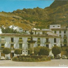 Postais: POSTAL CAZORLA (JAÉN) - PLAZA DE LOS MÁRTIRES - SUBIRATS 1970 (COCHES, SEAT 600..). Lote 97885131