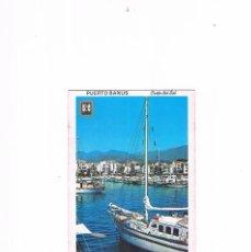 Postales: POSTAL ANTIGUA ANDALUCIA MALAGA SIN CIRCULAR MARBELLA COSTA DEL SOL PUERTO JOSE BANUS. Lote 97955779
