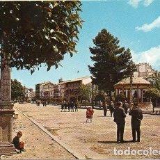 Postales: BAEZA - 7 VISTA PARCIAL - PASEO DE JOSÉ ANTONIO. Lote 98670315