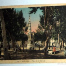 Postales: POSTAL ANTIGUA MÁLAGA PLAZA DE LA MERCED. SELLO ALFONSO XIII. CIRCULADA AÑO 1920. COLOREADA. Lote 98805759
