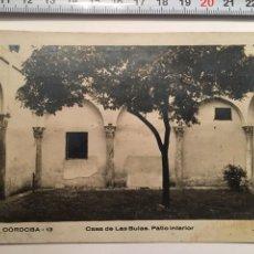 Postales: POSTAL. CORDOBA 19. CASA DE LAS BULAS. PATIO INTERIOR. HESPERIA. H. 1930. Lote 98812499